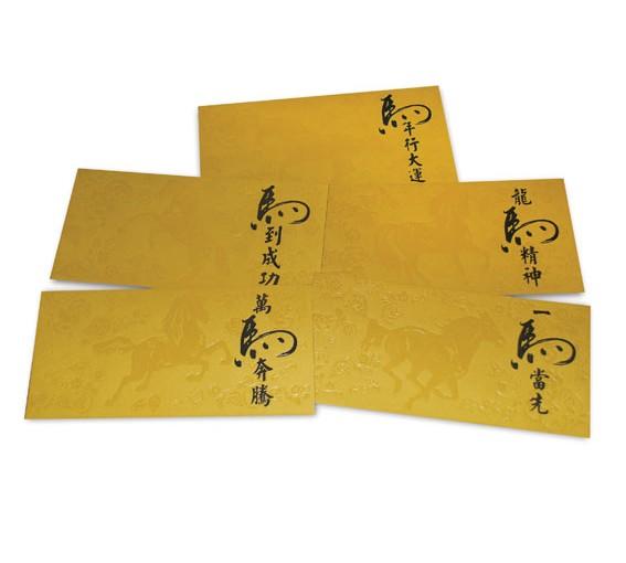 Angpow-Design