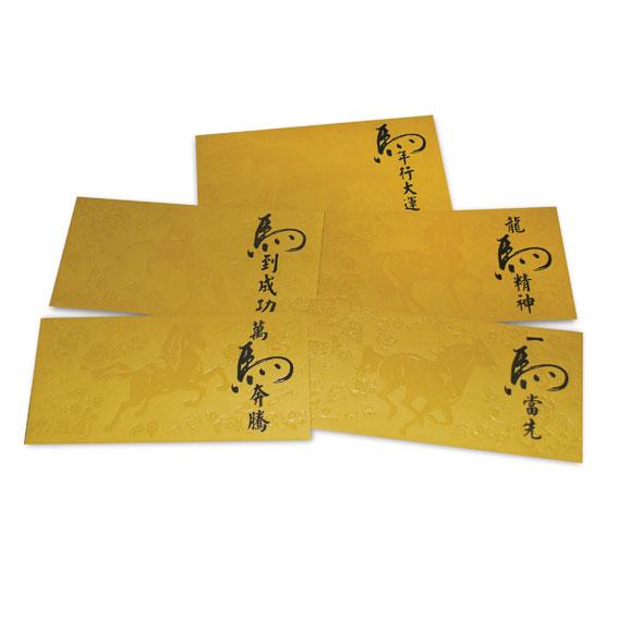 Angpow Design