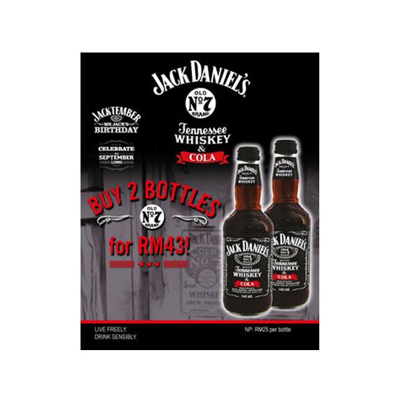 Jack Daniels Promo Leaflet