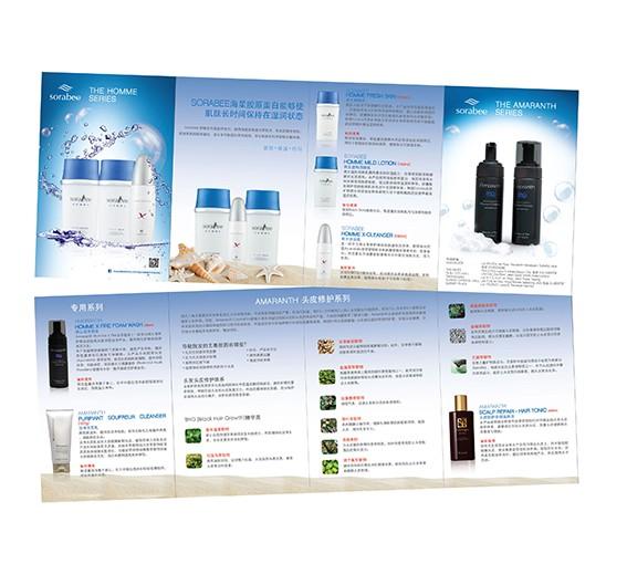 Sorabee Leaflets (Eng,BM,Chi)