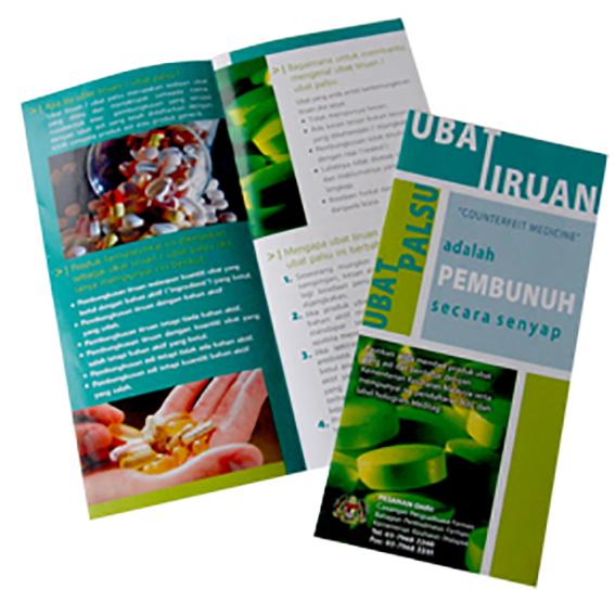 KKM Leaflet