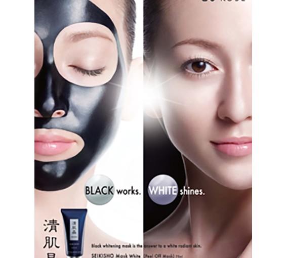 mask-white