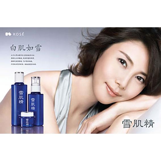 New Nanako Ad
