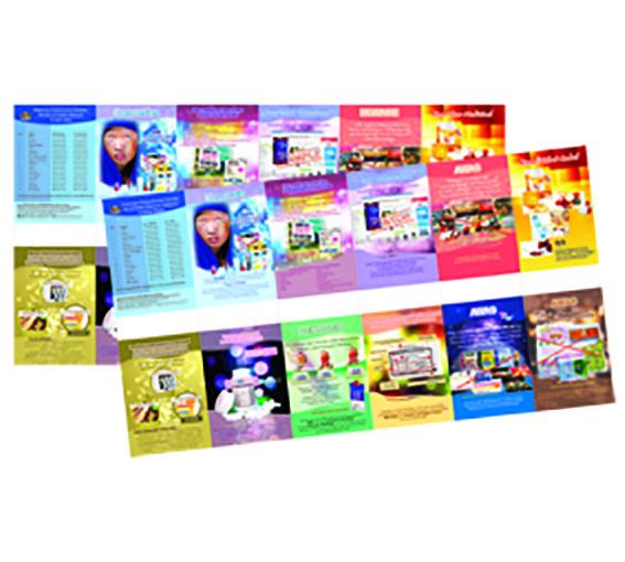 1107061 Leaflet Kenali Ubat Anda (Bm)